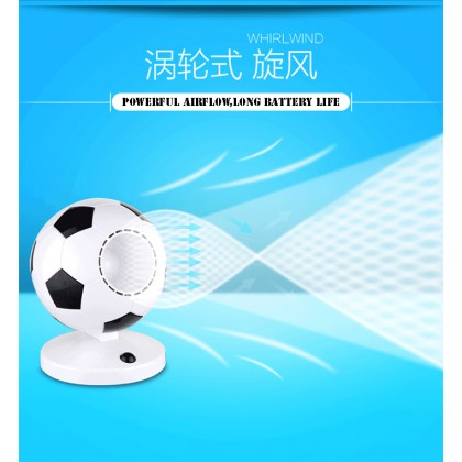 Football Air Multiplier No Leaf Fan Electric Battery Air Fan Stand Fan