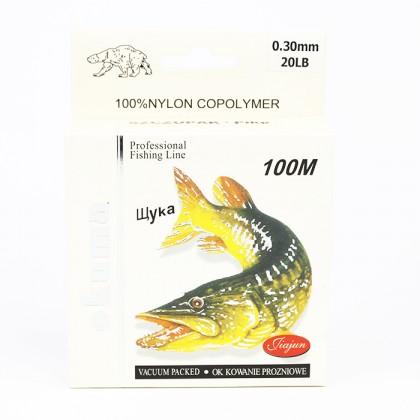 100Meter Okuma 10lb Nylon Fishing Line (2PCS/PKT)