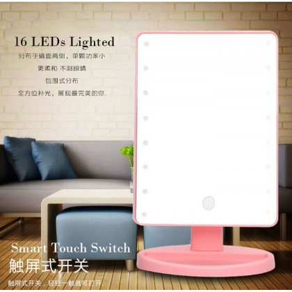 Beauty LED Touch Screen Makeup Mirror 16 LED Lighted Makeup Cosmetic Mirror Battery Or USB Cable
