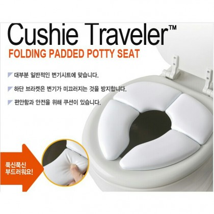 Portable Folding Padded Potty Seat Traveler Cushion Mummy Helper Toilet Potty Seat