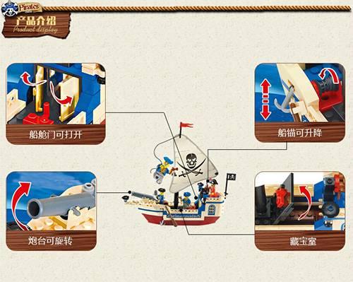 Enlighten 304 Pirates Of The Caribbean Brick Bounty Pirate