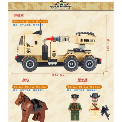 Enlighten 822 Combat Zones Series Missile Vehicles Building Blocks