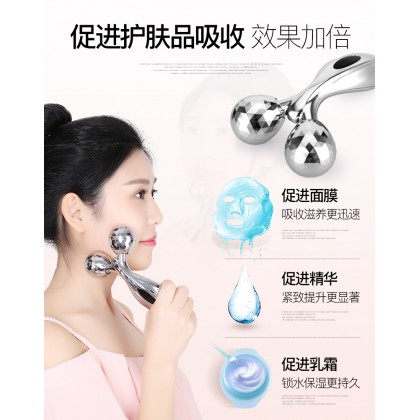 3D Massager Platinum Roller Full Body Slim Shape Massager