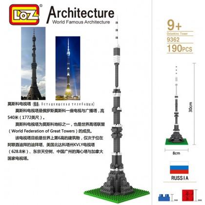 LOZ World Famous Architecture Ostankino Tower Moscow Russia Micro Building Block 190pcs
