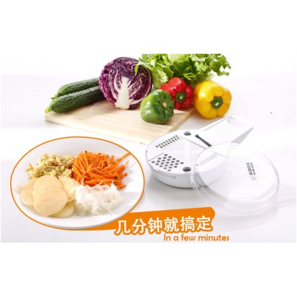 Smile Mom 4 In 1 Multi-functional Vegetable Fruit Slicer Cutter Kitchen Tool with Food Container B479