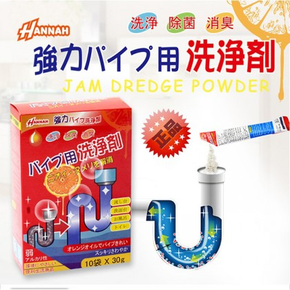 Japan Hannah Powerful Plumbing Agent Toilet Jam Dredge Powder 10pkt x 30g