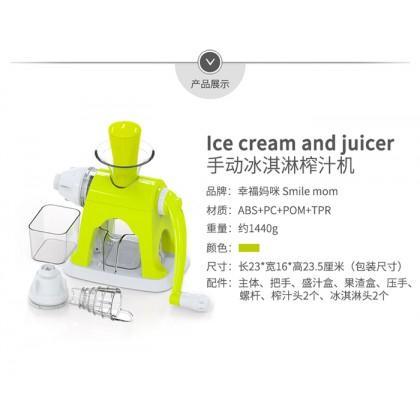 2 in 1 Juice Extractor & Ice Cream Maker Machine Smile Mom