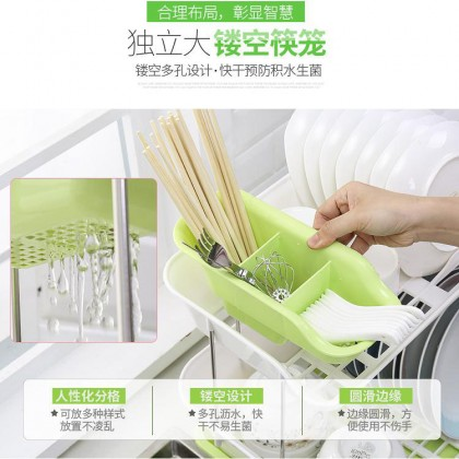 2 Layer Multipurpose Dish Rack Kitchen Storage Drain & Dry Rack