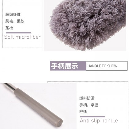 Adjustable Extend Microfiber Feather Duster Household Dusting Brush