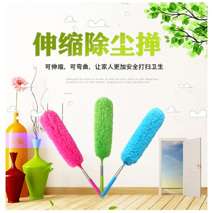 Adjustable Feather Duster Stretch Extend Microfiber Household Dusting Brush