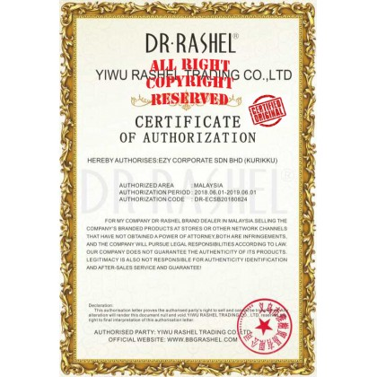 Dr-Rashel Black Charcoal Peeling Charcoals & Collagen Face Peeling 100ml