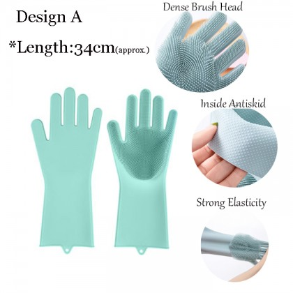 1 Pair Korea Silicone Gloves Dish Washing Cleaning Silicone Rubber Soft Scouring Kitchen