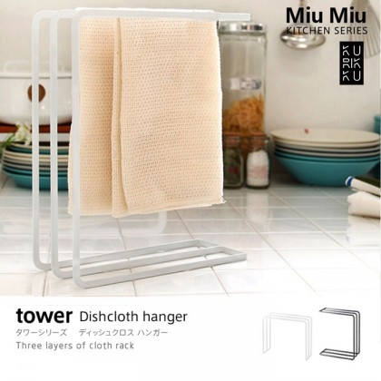 Iron Metal 3-Tier Dish Towel Holder Towel Dryer Kitchen Toilet Utensils Organizer