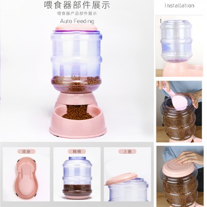 3.5L Large Automatic Pet Feeder Fountain Water Food Dispenser Capacity Waterer Dog/Cat Bowl Drinking Feeding