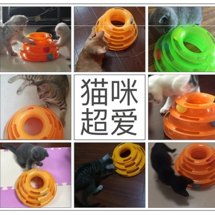Pet Kitty Cat Three Layer Tower Track Toy Intelligence Amusement Rides Shelf