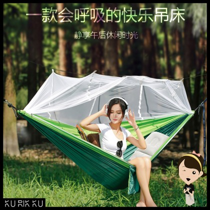 Multifunctional Portable Camping Tent Hammock Safety Hook With Mosquito Net