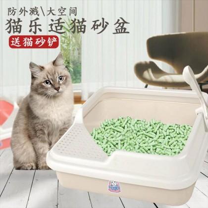 Cat Potty Corner Space Saving Cat Litter Box Supplies Pet Toilet