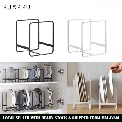 Iron Metal Dish Plate Bowl Pot Lid Drying Stand Holder Rack