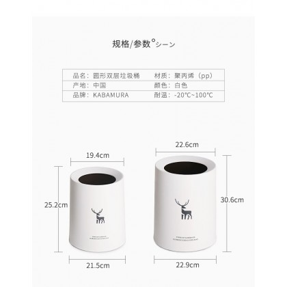 Nordic Style Waste Container Elk Pattern Creative Trash Can Trash Bin Without Cover
