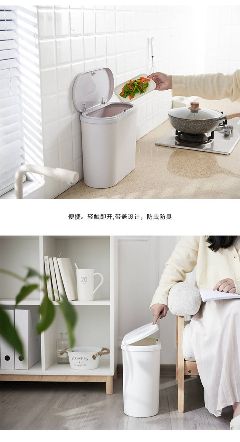 Admirable 9L Pressing Type Plastic Trash Can Garbage Bin Waste Rubbish Caraccident5 Cool Chair Designs And Ideas Caraccident5Info