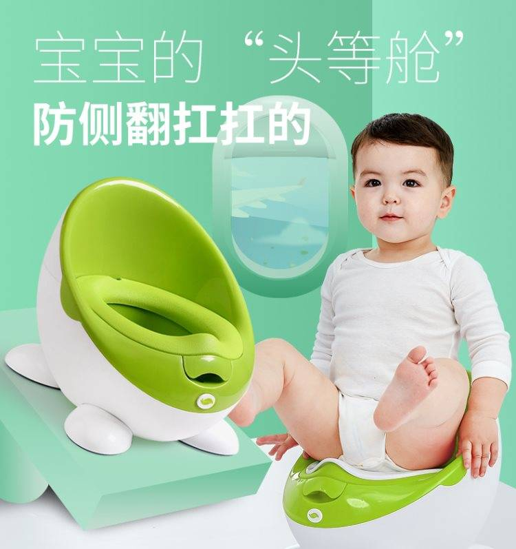 Pleasant Baby Toilet Bowl And Seat Cute Egg Travel Pot Toilet Bralicious Painted Fabric Chair Ideas Braliciousco