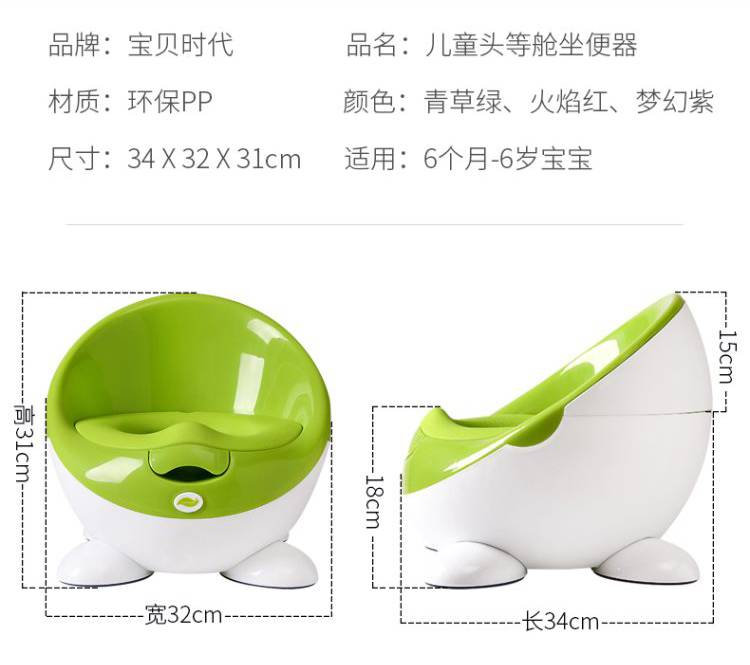 Cool Baby Toilet Bowl And Seat Cute Egg Travel Pot Toilet Bralicious Painted Fabric Chair Ideas Braliciousco