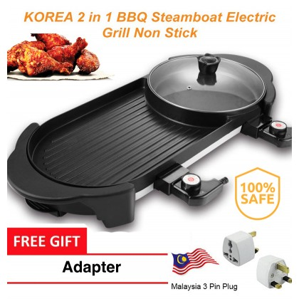 1600W Electric 2 in 1 Hot Pot BBQ Pan Frying Pan Soup Pot Grill Griddle Plate