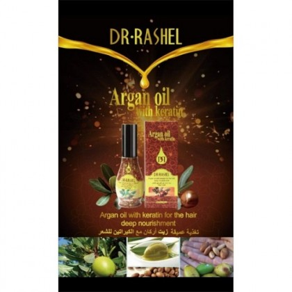 DR-RASHEL Argan Hair Oil Split End Repair Deep Nourishment With Keratin