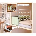 Multi Usage Shelf Divider Clothes Book Shelve Partition Closet Wardrobe Organiser