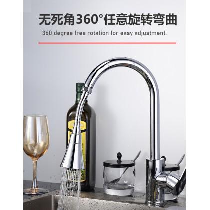 Stainless Steel 2 Adjustment Universal Flexible Faucet Sprayer Extender Sink Tap Head Filter