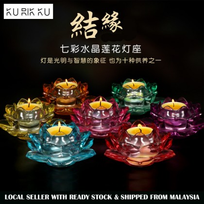 6 Petal Lotus Colorful Crystal Glass For Light Windproof Candlestick Candle Holder Home Decor