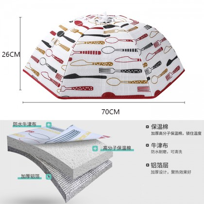 Large 70cm Foldable Insulation Aluminium Foil Food Cover Dustproof and Flyproof Umbrella Dish Cover