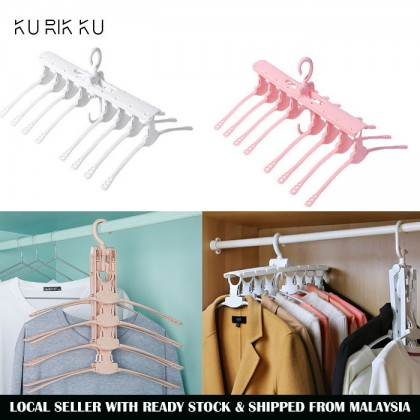 8 in 1 Multifunctional Wardrobe Magic Plastic Foldable Clothing Hanger Clothes Hanger Space Saving
