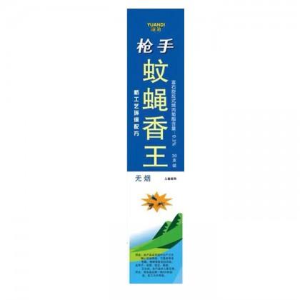 Natural Mosquito Killer Stick Insect Pest Control Safe Pembunuh Ubat Nyamuk