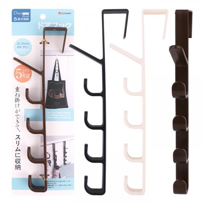 Multi Purpose Over Door Drawer Kitchen Cabinet Back Hanger 5 Hooks