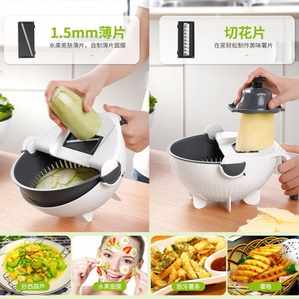 9 IN 1 Multifunction Smart Magic Rotate Vegetable Cutter Slicer Chopper Portable Grater Kitchen Tool