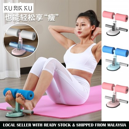 Up Grade Portable Sit Up Abdomen Suction Bar Roller Trainer Abs Exercise Gym Fitness