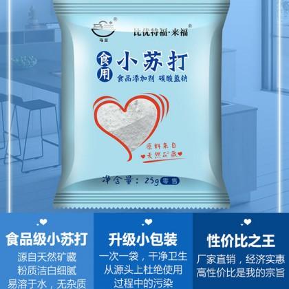 Pure Natural Baking Soda Bikarbonat 25g x 5 Packs