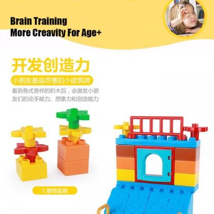 Smoneo Creative Kid Children Brain Training Education Brick Block Building Age 3+