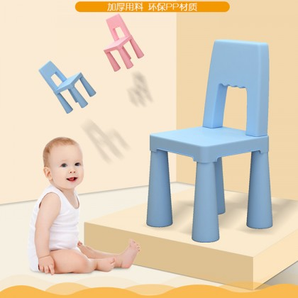 Children Kid Play Learning Plastic Chair Stool