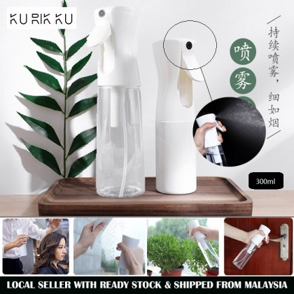 300ml Muti Purpose Fine Mist Continuous Water Refillable Empty Plastic Sprayer Bottle Oil Sprayer