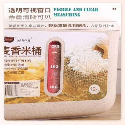 12KG Natural Wheat Straw Fiber Rice Dispenser Japanese Dry Food Storage Box Container With Wheels