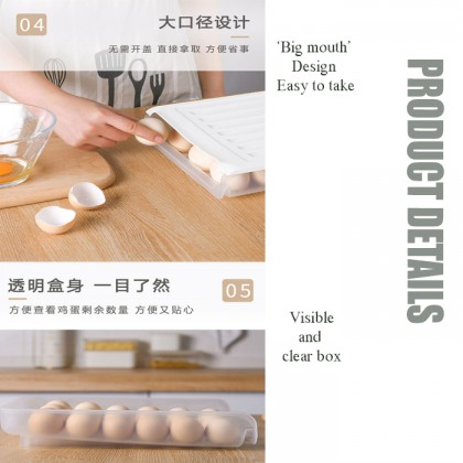 Automatic Rolling Egg Storage Box with Lid Stackable Anti-collision Plastic Egg Container Refrigerator Kitchen
