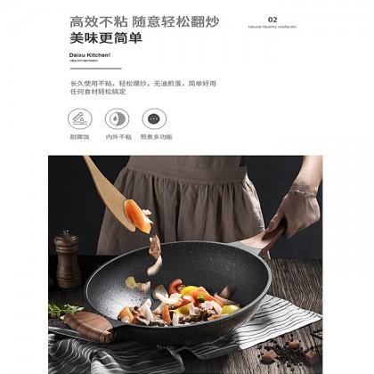 MBH Korea Granite Non Stick With Lid Deep Wok Frying PanInduction Cooker Gas Stove Universal Cookware 麦石不粘锅电磁炉燃气炉通用