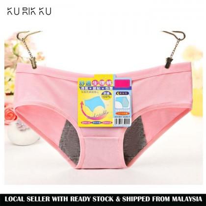 Women Menstrual Period Underwear Modal Cotton Panties Seamless Physiological