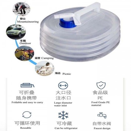 3L Outdoor Camping Foldable Bucket Collapsible Water Bag Container Folding Bucket with Tap Portable Water Bag