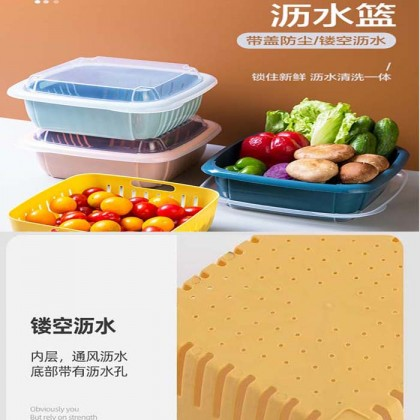 Double Layer Multipurpose Hollow Drain Basket Basin Filter Fruit Vegetable Noodle Washer