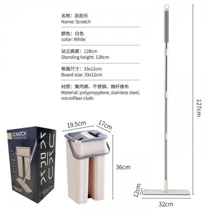 Kurikku Hand Free Scraping Flat Mop Self Wet Dry Microfiber Window Floor Cleaning Mop With Bucket