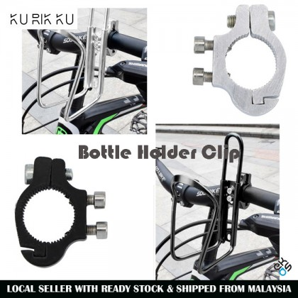 EKOS Alloy MTB Road Bike Bicycle Handlebar Water Bottle Cage Holder Bucket Mount Adapter