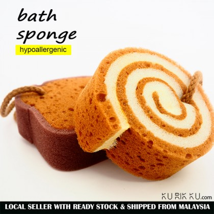 Rosemary Spa Bread And Swiss Roll Bath Sponge 2pcs In 1 Set